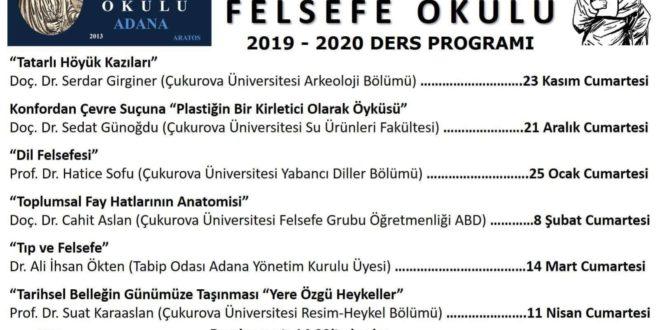 DİOSKORİDES FELSEFE OKULU